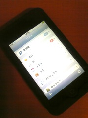 DVC00091.jpg