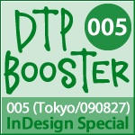 dtpbooster-vol5-150.jpg