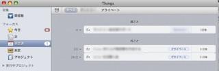 things4.jpg