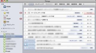 things5.jpg