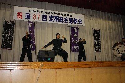 H23_同窓会総会14.JPG