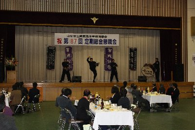 H23_同窓会総会18.JPG