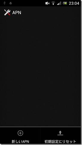 device-2012-04-14-230457