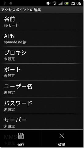 device-2012-04-14-230617