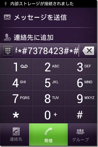 device-2013-03-31-205307
