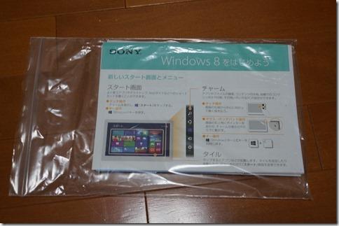 DSC09024