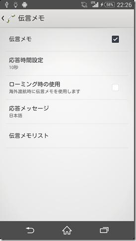 device-2014-05-25-222705