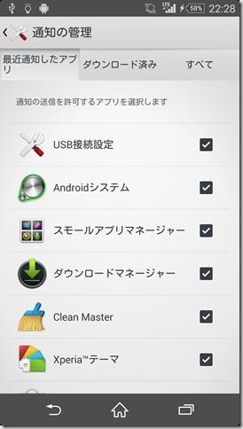 device-2014-05-25-222817