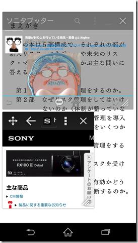 device-2014-05-25-223324