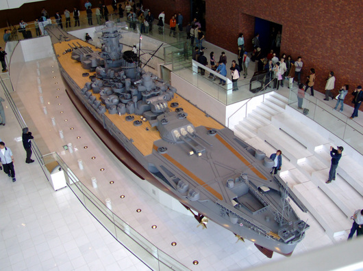 Yamatom6.JPG