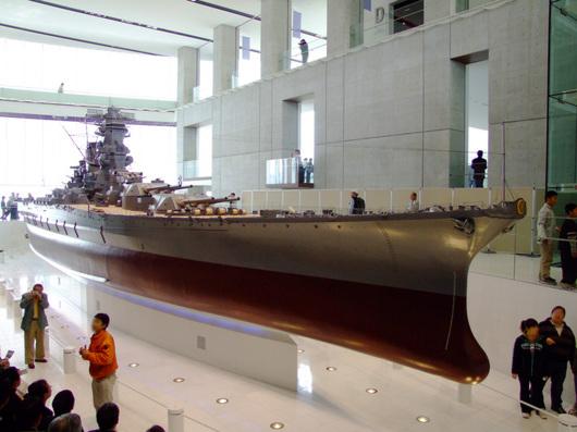 Yamatom7.JPG