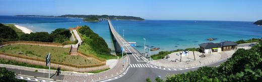 tsunoshimaPs1.jpg