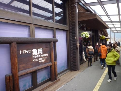 トロッコ 亀岡駅