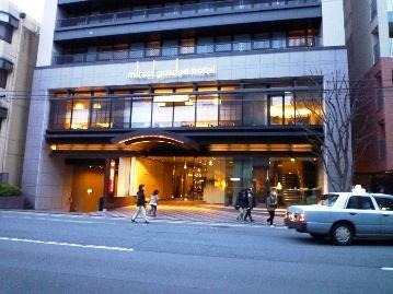 京都四条hotel