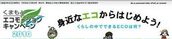 bdcam 2010-10-27 09-14-18-893.jpg