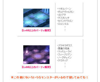 bdcam 2011-03-31 13-19-49-486.jpg