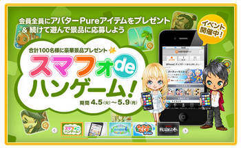 bdcam 2011-04-21 23-12-28-098.jpg