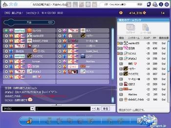 pangya_750.jpg