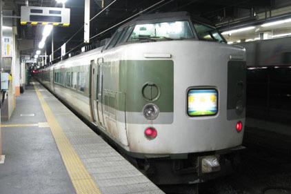 3008.jpg