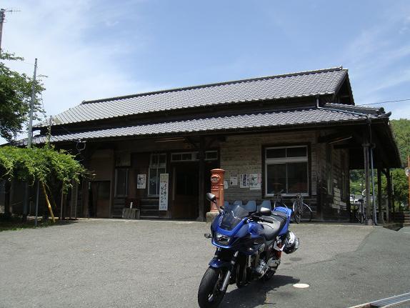 油須原駅.JPG