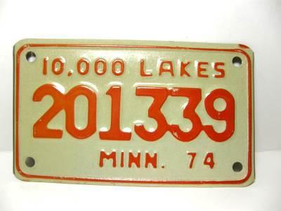 Minnesota201339.jpg