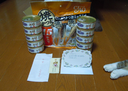 20110508home03.JPG