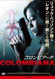 colombiana.jpg
