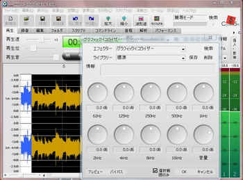 SoundEngine Free2.jpg