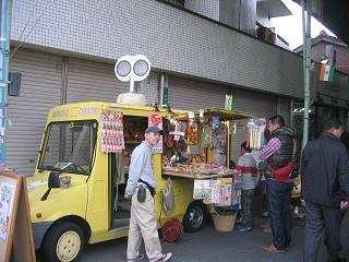 あたりきしゃりき堂さん.JPG