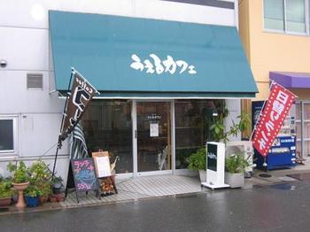 うえるカフェ店頭.JPG