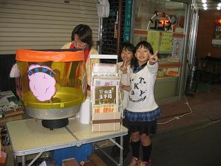 まつもっくりの綿菓子.JPG