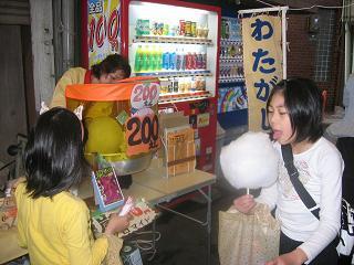 まつもっくり綿菓子.JPG