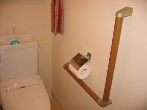 トイレ手すり右-完了.jpg