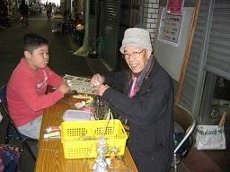 草花クラフト「米村」さん.jpg