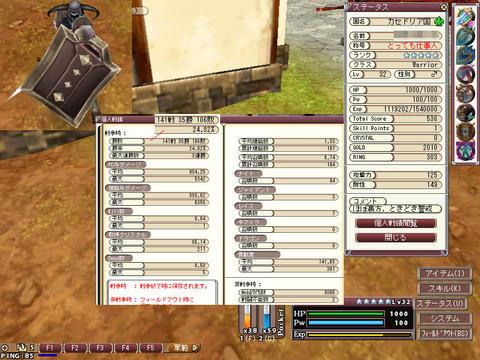 arq_FEZ_20101215-2xxx.jpg