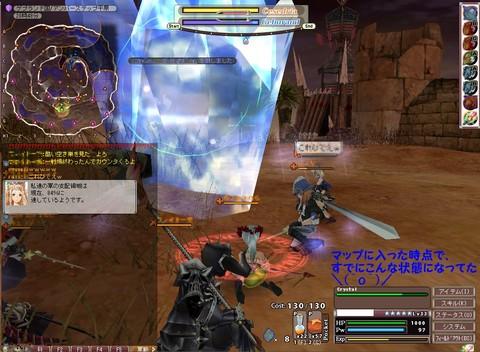 arq_FEZ_20110524_Akisu.jpg