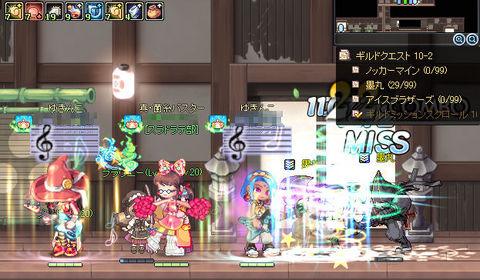 arq_LT_20101219-Sumi.jpg