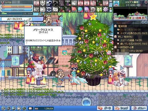 arq_LT_20101222-Lv138.jpg
