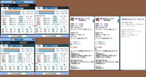 arq_LT_20110520_CoroDef.jpg