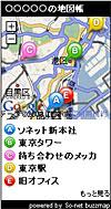 So-net buzzmapブログパーツ