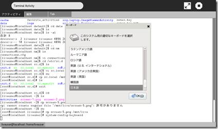 screen-6