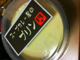 iphone/image-20110308204735.png