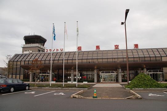 何で伊丹空港は兵庫県にあるのに「大阪国際空港」 …