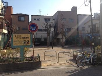 かつら児童公園.JPG