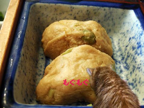 湯村温泉・井づつや(朝食7)withミュらん.jpg