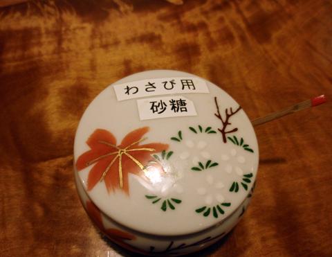 湯村(出石・官兵衛1).jpg