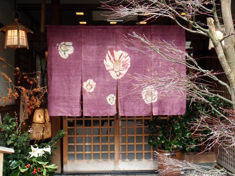 湯村(出石・官兵衛入り口1).jpg