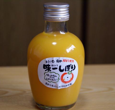 白浜お土産(みかんジュース).jpg