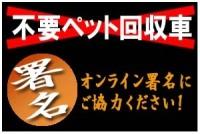 コピー ~ 佐々木氏制作バナー.jpg