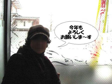 IMG_9391 - コピー.JPG